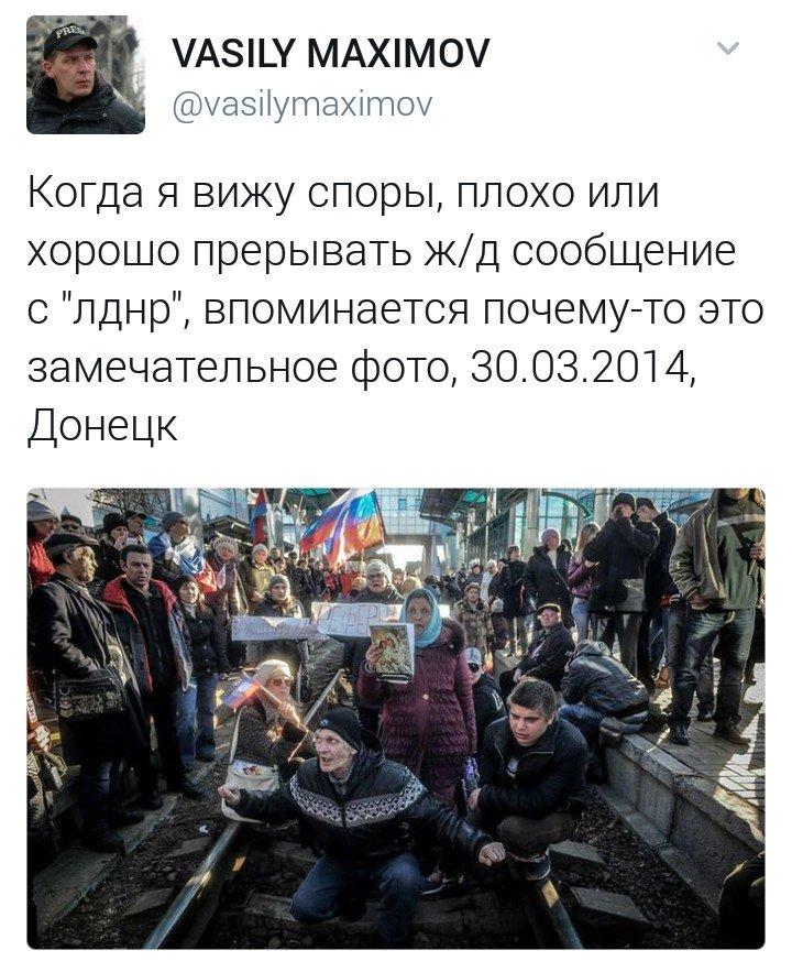 """""""Мы будем эту блокаду расширять"""", - экс-комбат """"Донбасса"""" Виногородский - Цензор.НЕТ 1805"""