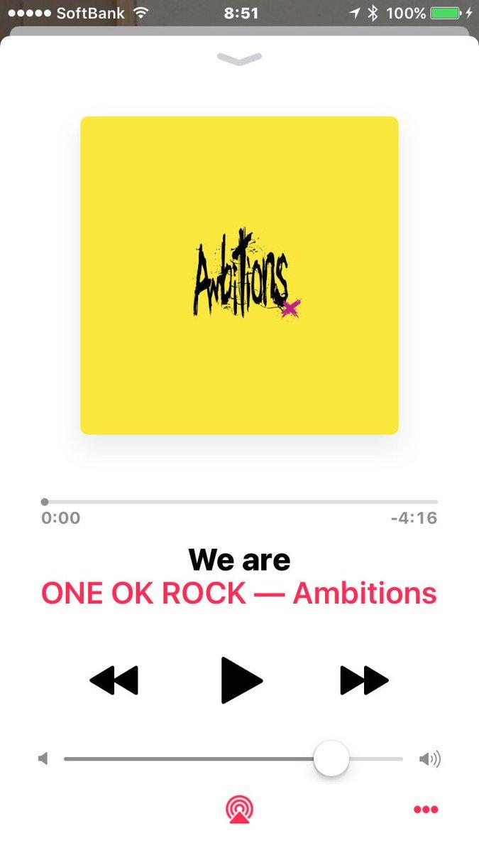 皆さんおはようございます。今朝の一曲は、ONE OK ROCKのWe are。今朝は5時頃目覚め今ま…