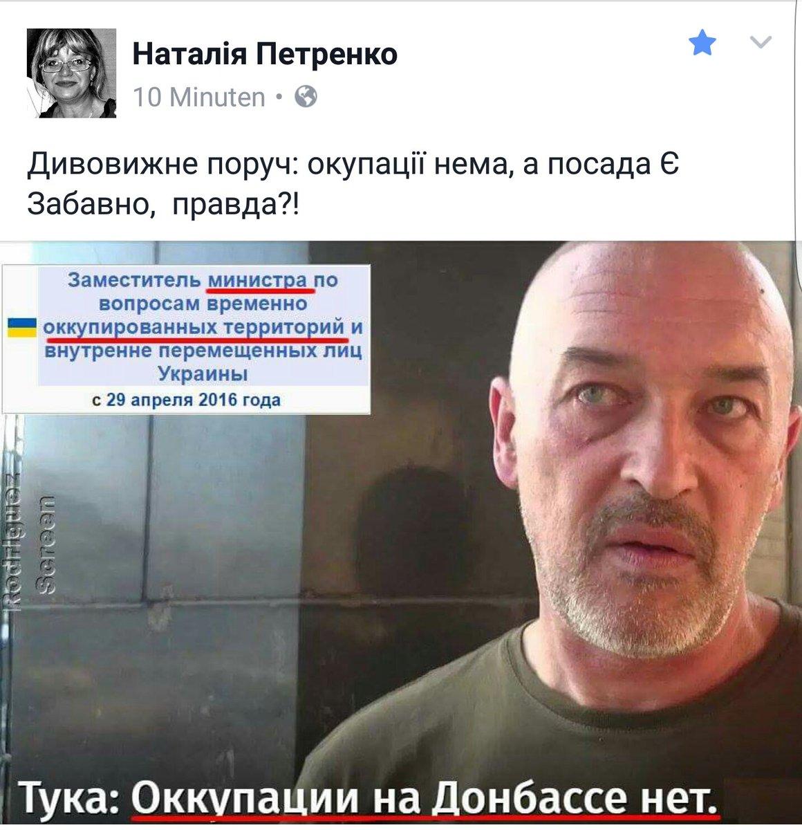 """""""Мы будем эту блокаду расширять"""", - экс-комбат """"Донбасса"""" Виногородский - Цензор.НЕТ 4046"""