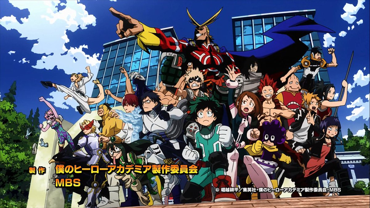 Crunchyroll On Twitter My Hero Academia Ova Training Of The Dead Will Be Bundled With Next Volume Of The Manga In Japan More Https T Co X8bnauiy63 Https T Co Jqnonwekft