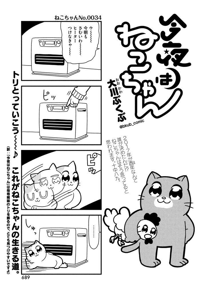 モーニング・ツー(毎月22日発売!)