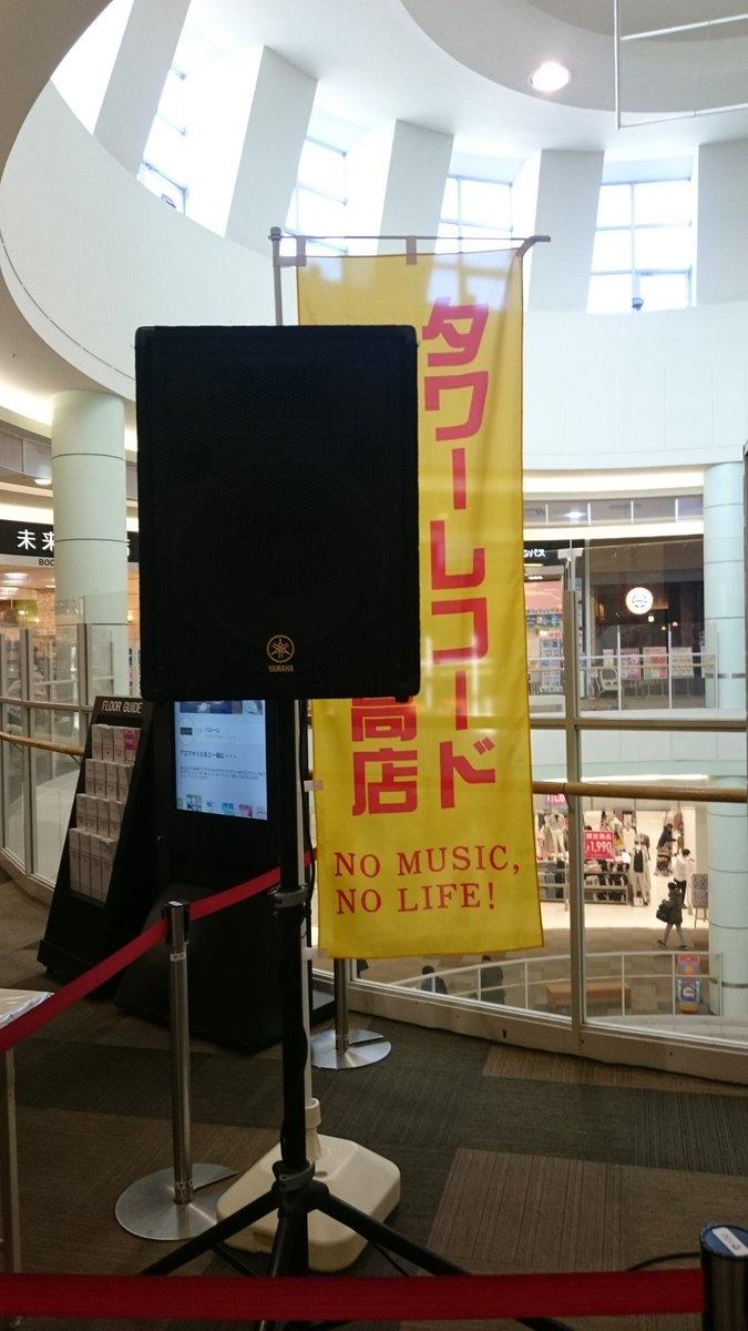 【#SMAP衣装展示】あと3日!今月いっぱいで展示が終了のSMAP5人の衣装展示!本日から衣装展横に…