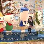 ほのぼのさんが子供向け番組でド直球ネタをぶち込む!