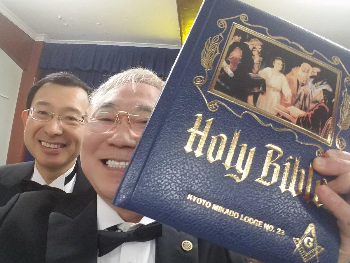 フリーメイソンの聖書だぜ。かつれいせよ!なう