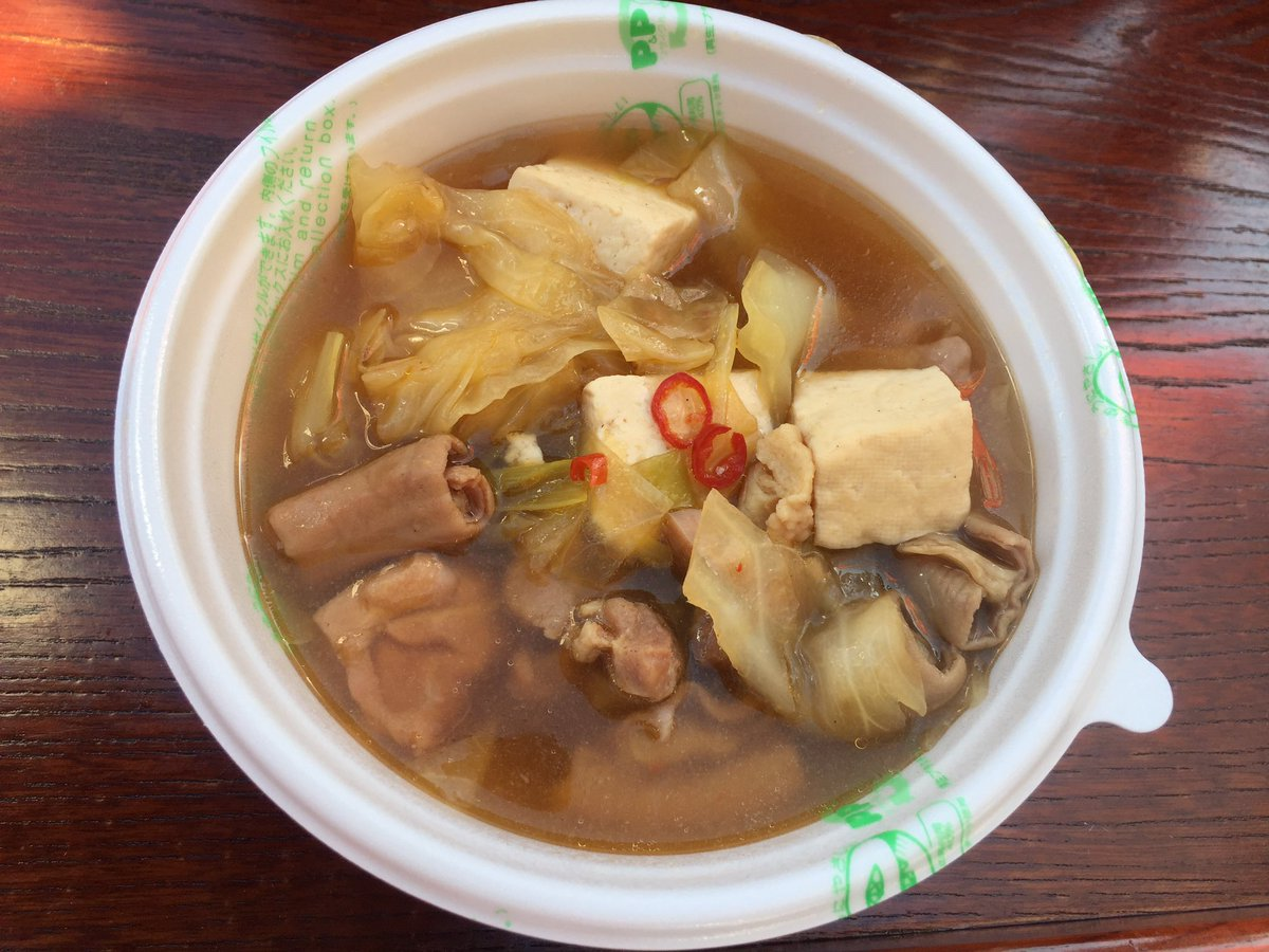 今日も和光市にて鍋グランプリ開催しています💓 1枚目牛すじシチュー鍋 2枚目最上納豆汁 3枚目いわい…