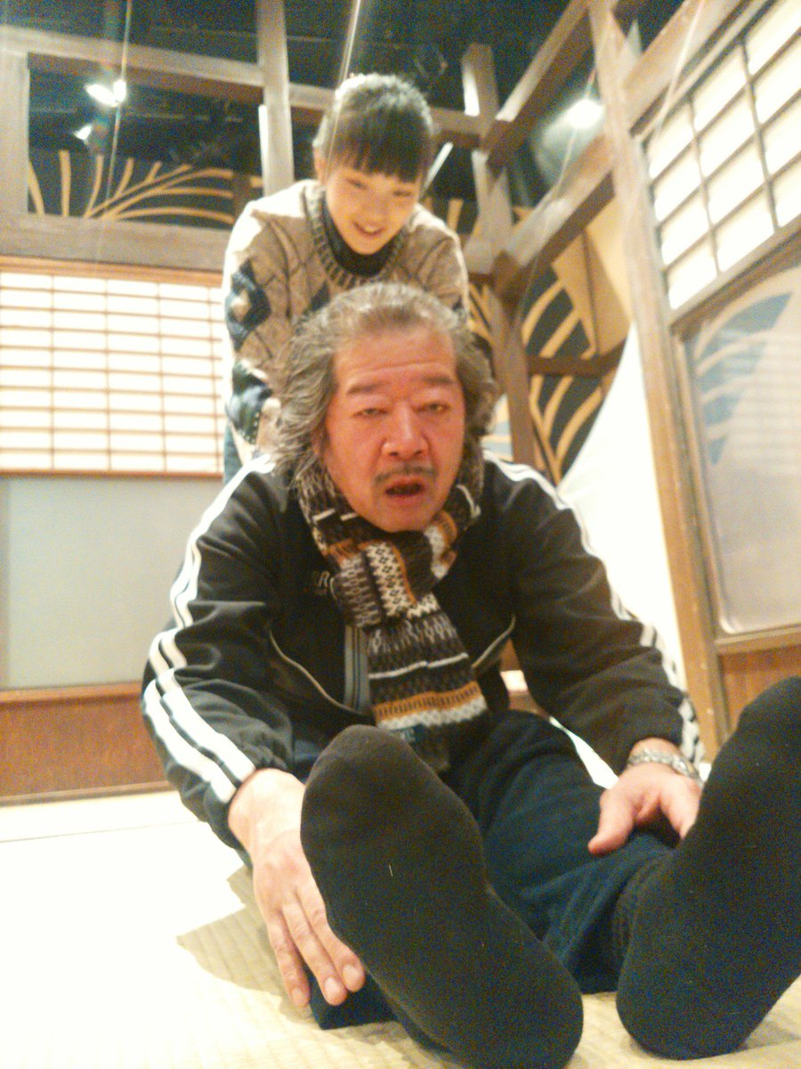 """遠藤弘章 on Twitter: """"辻です。辻です。親八です。辻親八です。 入念 ..."""