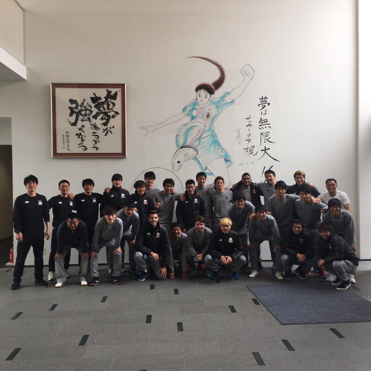 大阪キャンプ終わりました!! 2日間休んで宮崎キャンプ頑張ります。 チームの仲の良さは非常に良好です…