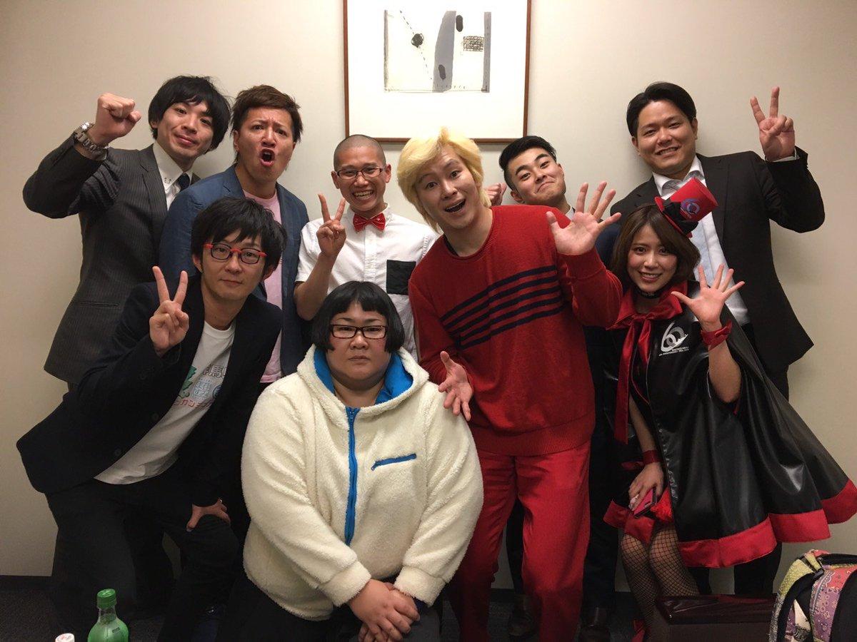 スマーク伊勢崎にて桐生ボートさんのイベントでした。群馬住みます芸人アンカンミンカンさん!ありがとうご…