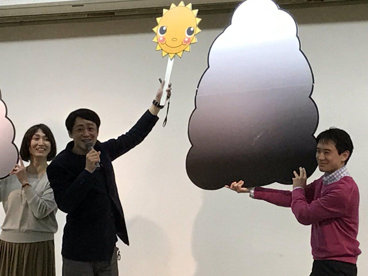 信司 桜沢