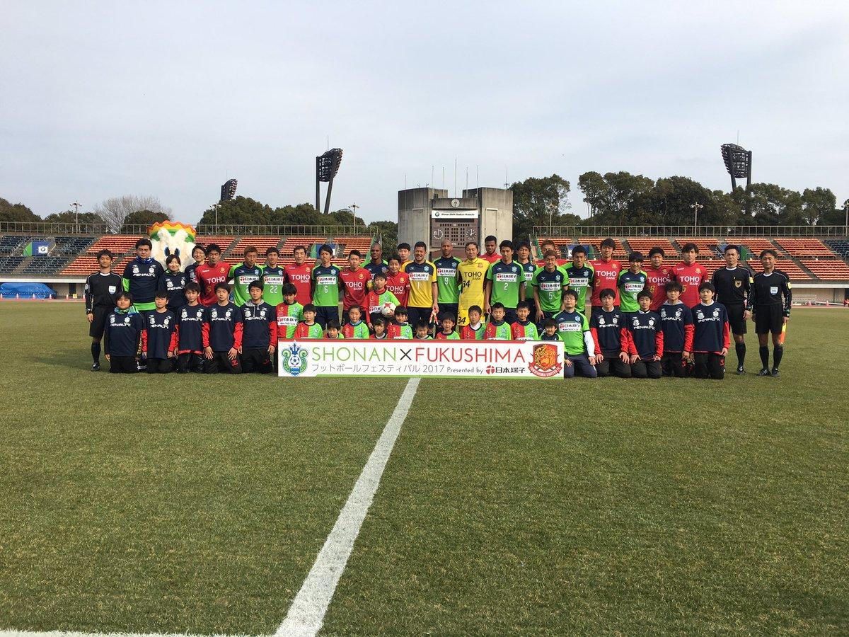 【vs 福島ユナイテッドFC】スターティングメンバ― GK:秋元 DF:バイヤ、石川、杉岡 MF:菊…