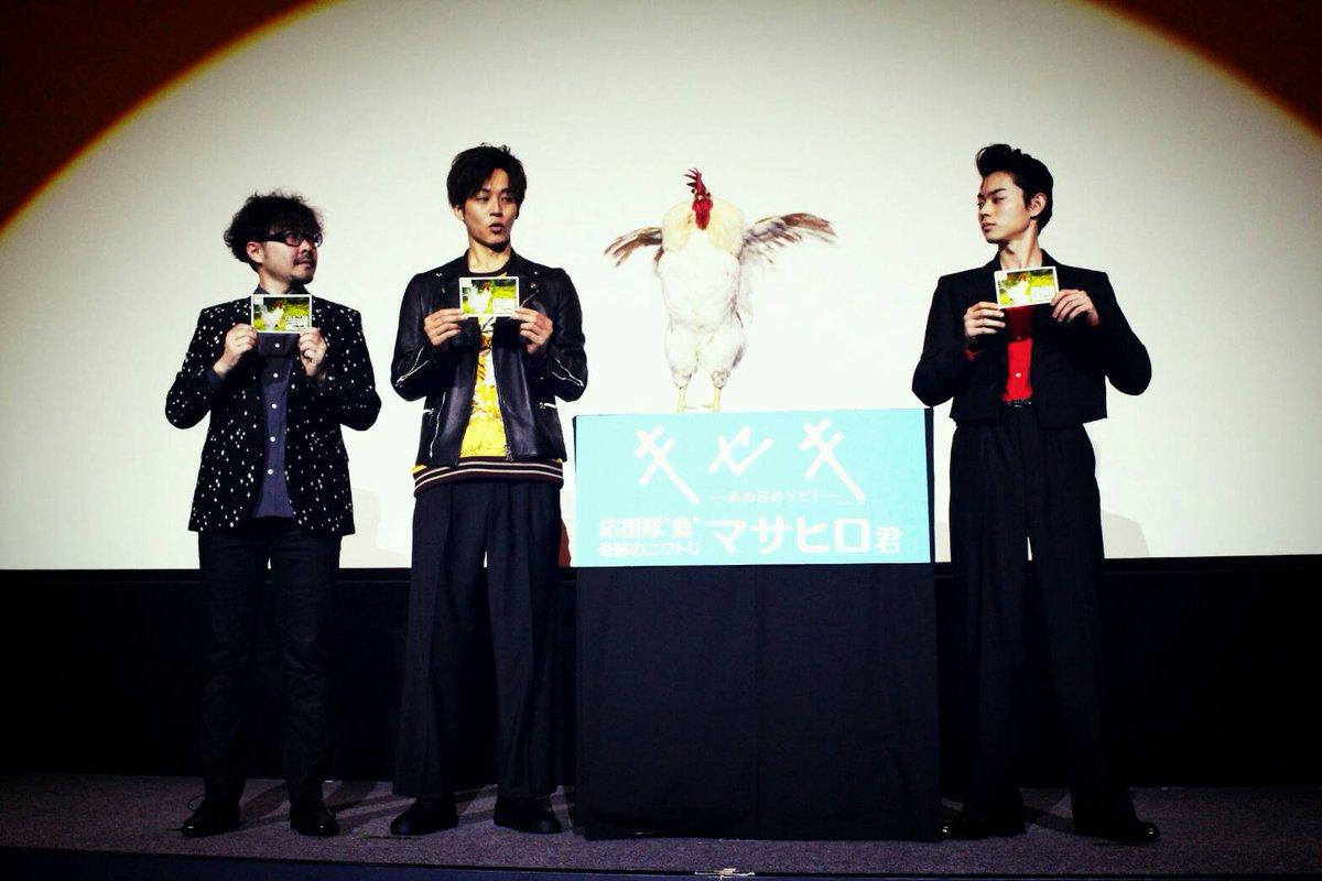キセキ 舞台挨拶。 2日目だぁぁぁぁ! #大阪