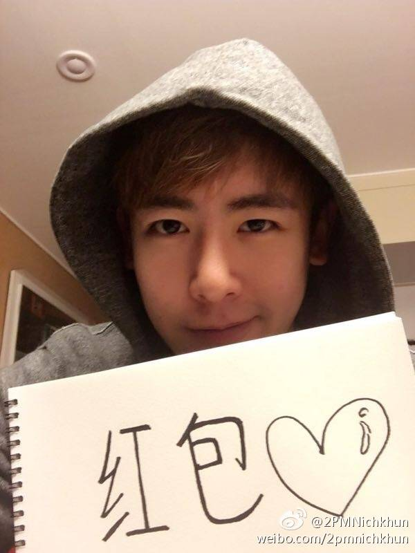 jyp whispers on twitter weibo nichkhun happy new year i know you heard those words a lot yesterday so im saying it today