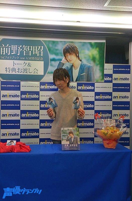 『前野智昭1stフォトブック one A.M』発売記念トーク&お渡し会にご参加くださった皆様ありがと…