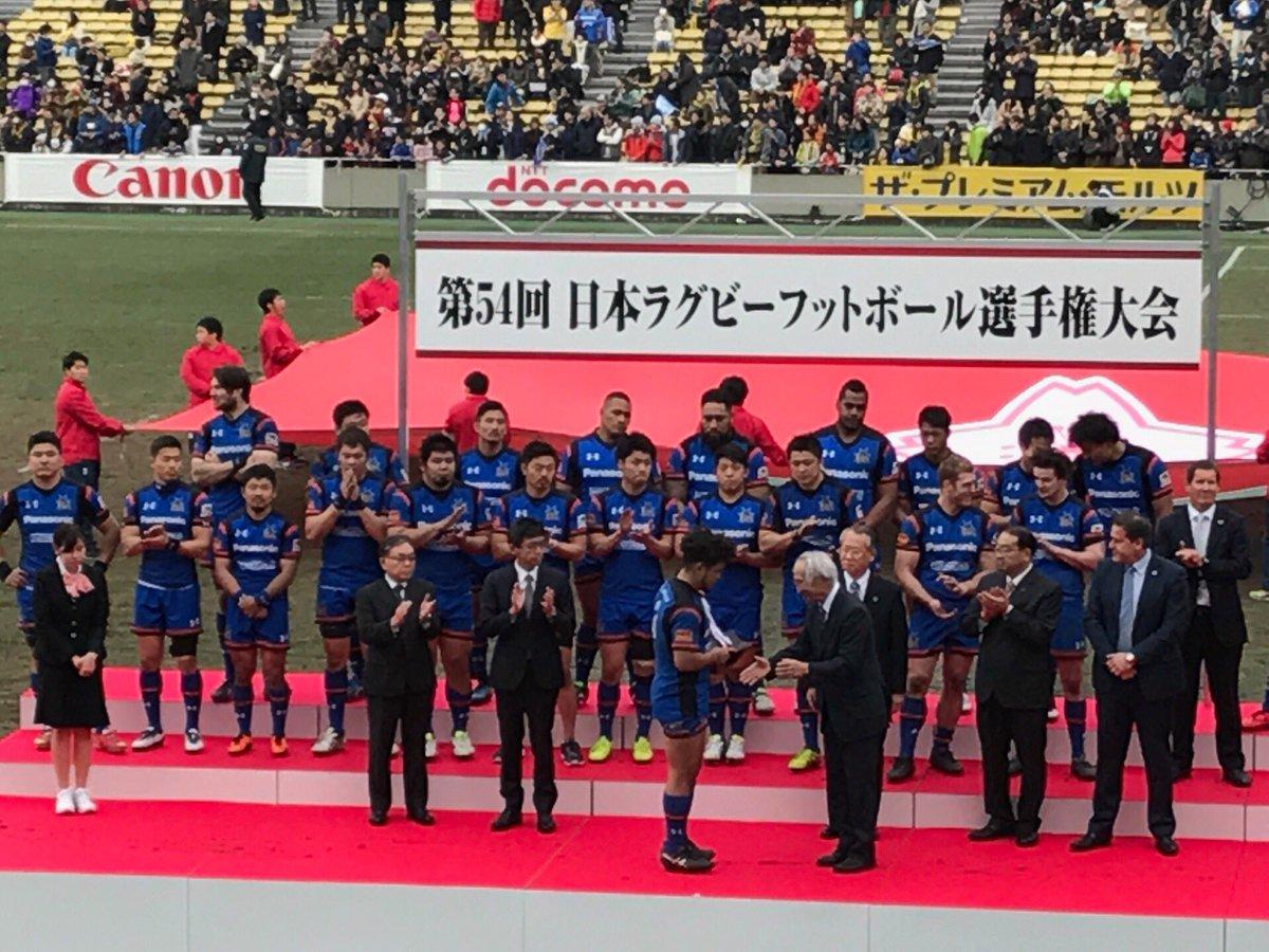 Japan Cup 10ー15 lost 準優勝 みなさん応援ありがとうございました!! #pana…