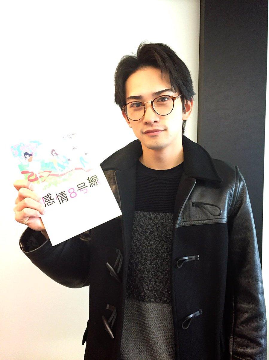 【from STAFF】 今夜、23:30〜放送です‼️ 町田啓太出演 CSフジテレビTWO「感情8…
