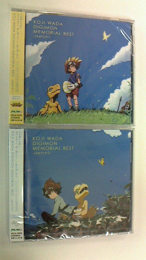 今日は和田さんの誕生日でしたね。本当はこのCDも今日発売にしたかったんだけど・・・。最近はそういうこ…
