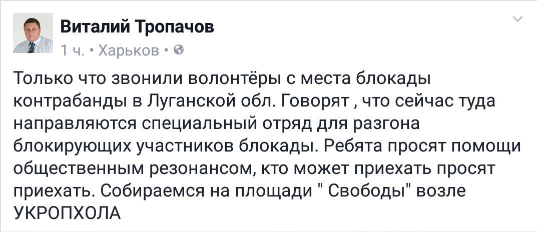 Задержали заместителя областного прокурора Кировоградщины, который пробовал подкупить военного прокурора, - Луценко - Цензор.НЕТ 8263