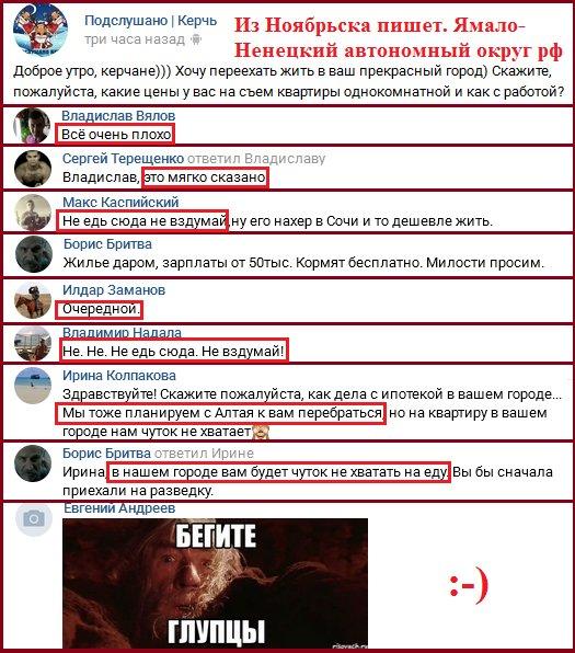 Невыполнение Россией Минских соглашений - основной вопрос во время визита Порошенко в Германию, - Климкин - Цензор.НЕТ 2048