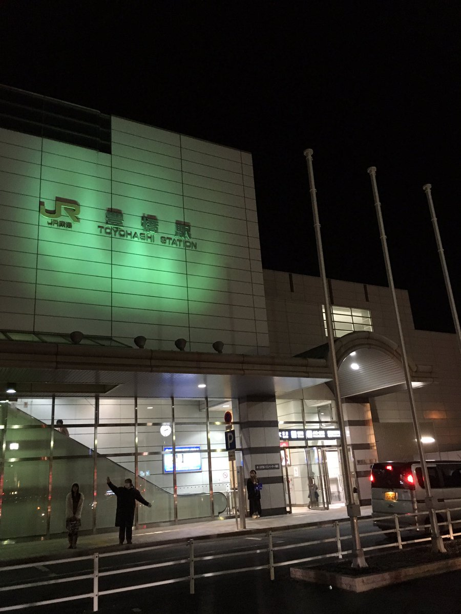 #AAA 伊藤千晃さんトークショー@豊橋 1部2部ともに無事終了致しました! 今日も涙される方がたく…