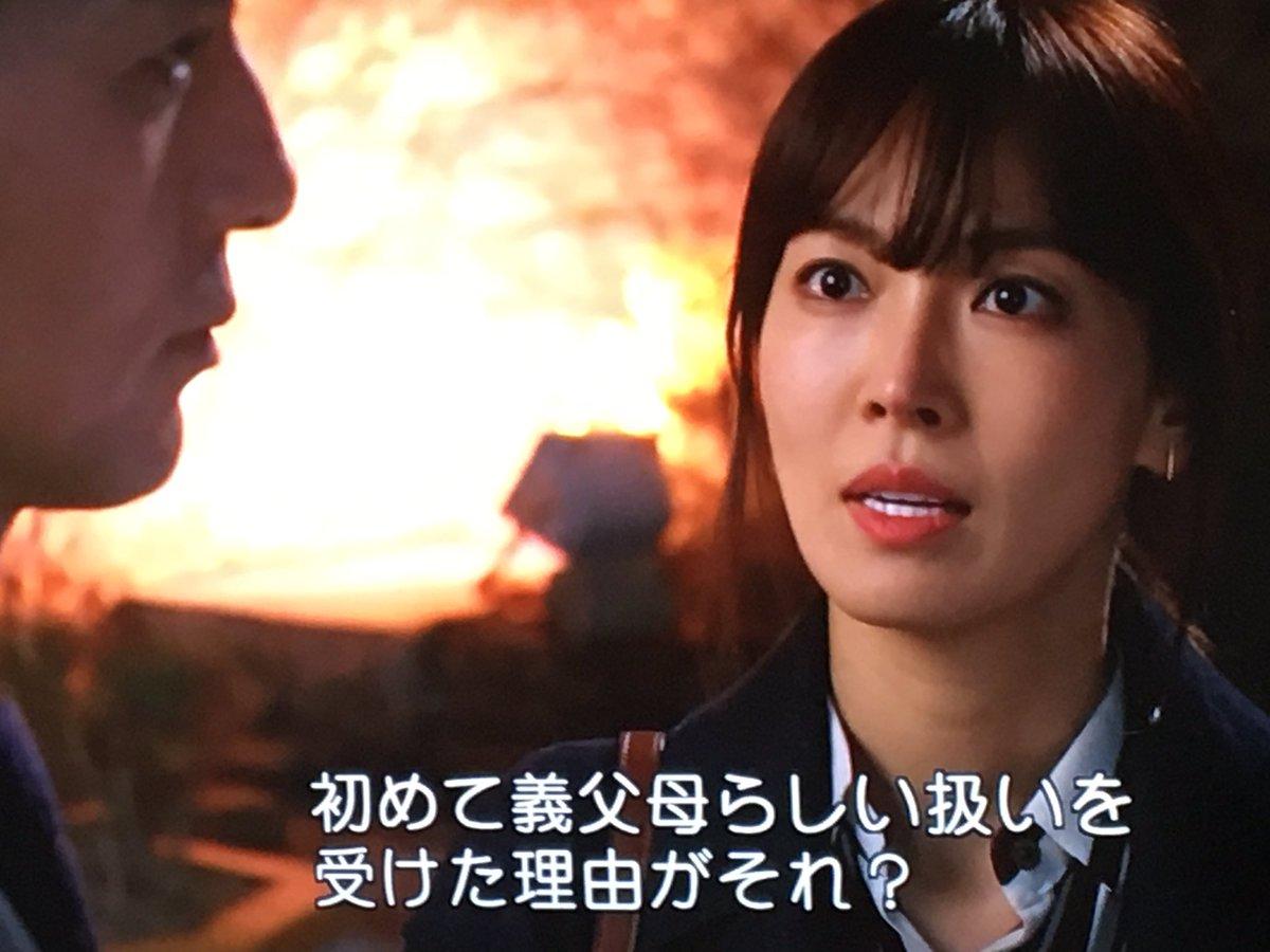 キムソヨン ▶Twitterで見る