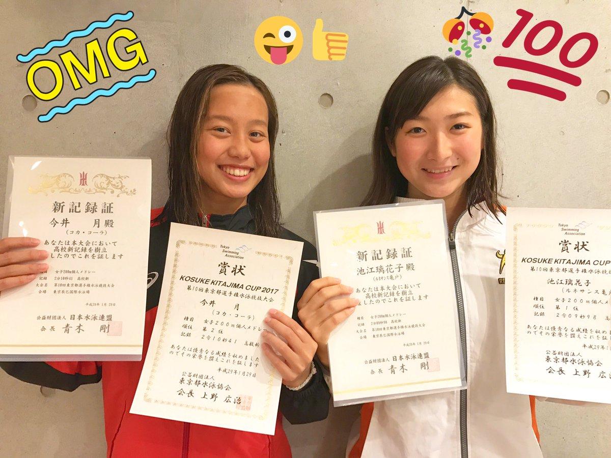 東京都選手権が終わりました! 今年初の試合沢山の課題が見つかりました。最後のレースは本当に悔しいけど…