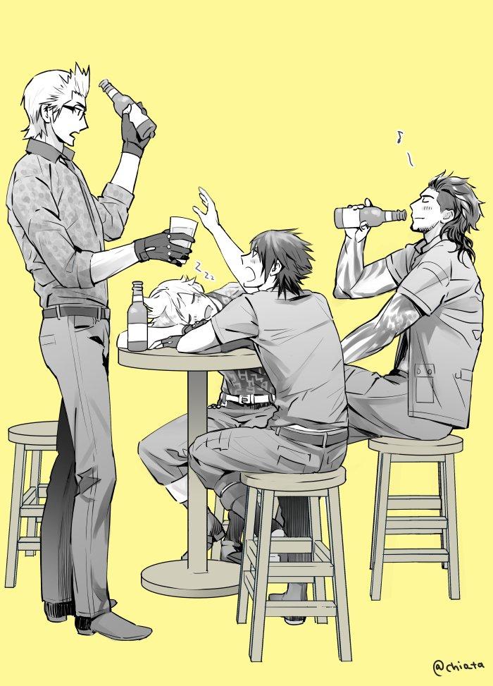 ワイワイ楽しくお酒飲んでる4人? イグニスってわりと飲めそうだけど、周りが気になってあんまり酔えなさ…