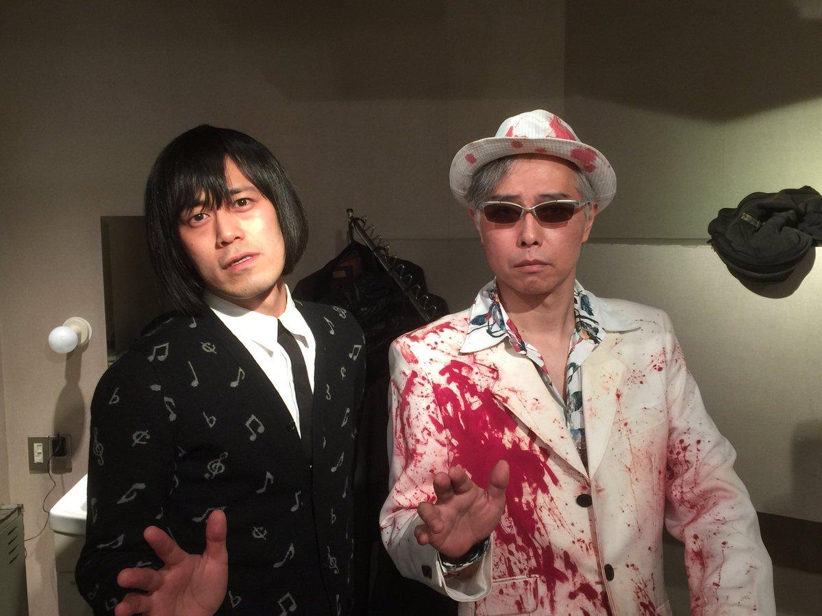 浜崎容子出演の新春シャンソンショウ、満喫しました。 オーケンさん(この衣装好き)妹たちと(松永兄妹)…