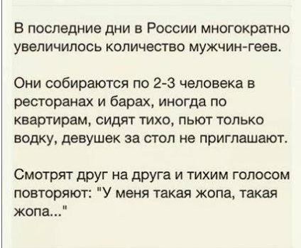 Гражданин Украины пытался провезти в Россию опиум - Цензор.НЕТ 5815