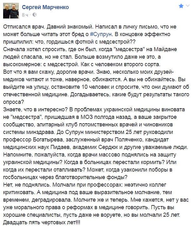 Больше всего россиян беспокоят международные конфликты и рост цен, - опрос - Цензор.НЕТ 8780