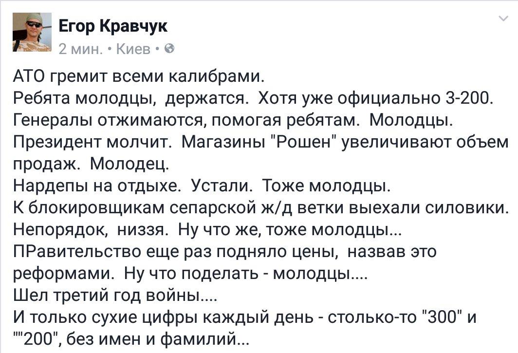 Из-за обстрелов Авдеевки ранены 7 военнослужащих и 2 мирных жителя, - глава ВГА Малыхин - Цензор.НЕТ 7555