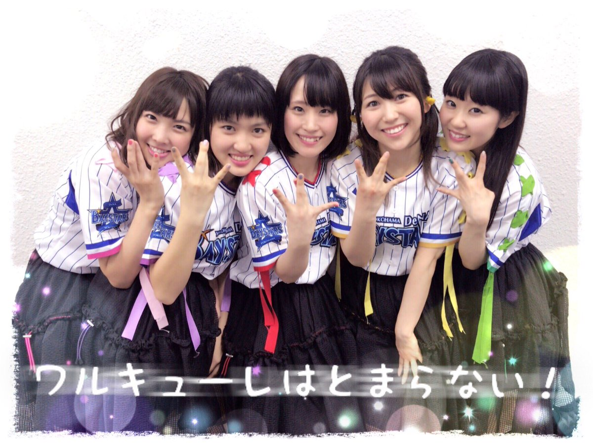 ワルキューレ2ndライブin横浜アリーナ、無事に終演しました。 沢山の方々に支えられ、出演者・スタッ…