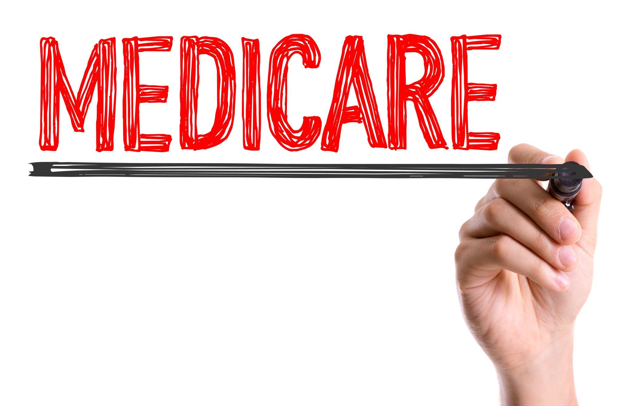 Надпись Medicare