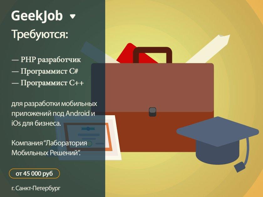 Свежие вакансии от прямых работодателей в москве