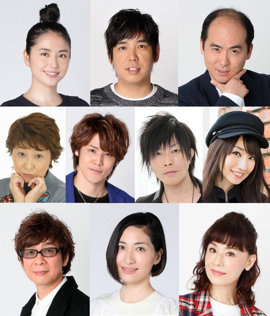 第2弾吹替版キャスト発表❣️ 長澤まさみさん、スキマスイッチの大橋卓弥さん、トレンディエンジェルの斎…