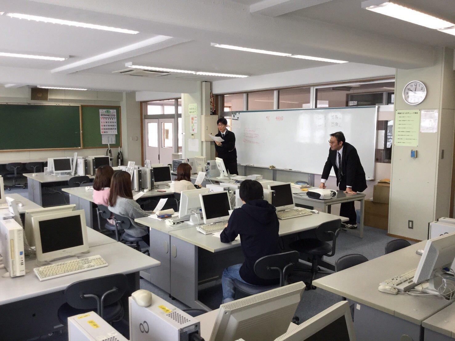 旭川医療情報専門学校 on Twitte...