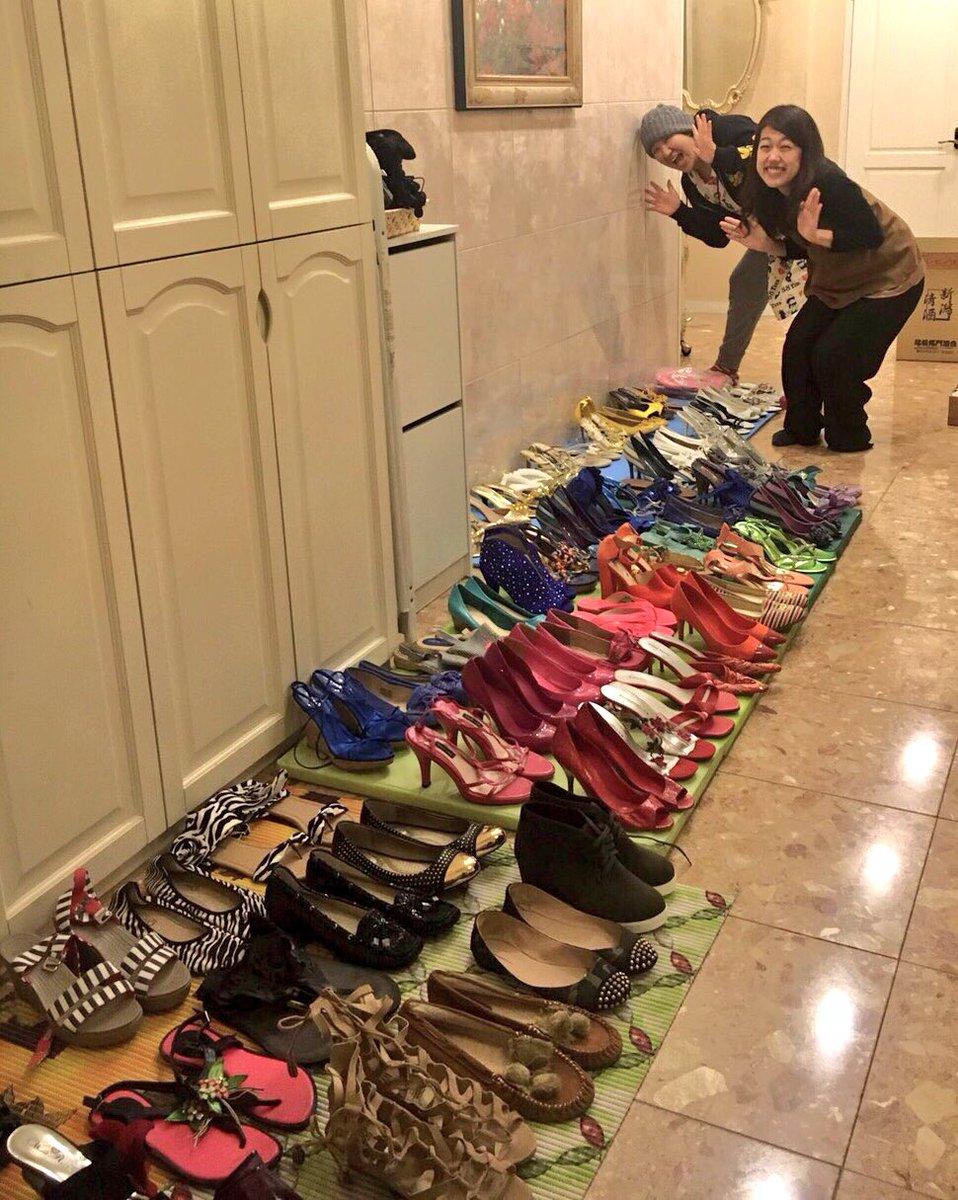 北斗晶さんのお家にお伺いして、私ったら足が27㎝ほどあるから大きいサイズのお靴ばかり頂いたのよー!全…