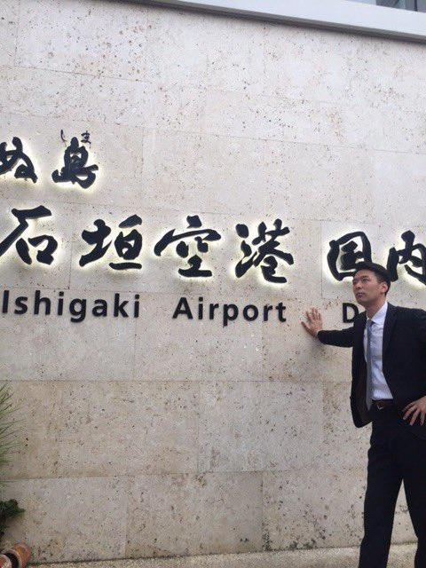 石垣島の空港でチームの到着を待つ相原勝幸二軍マネージャー。先乗りをして色々と準備を整え、この日を迎え…