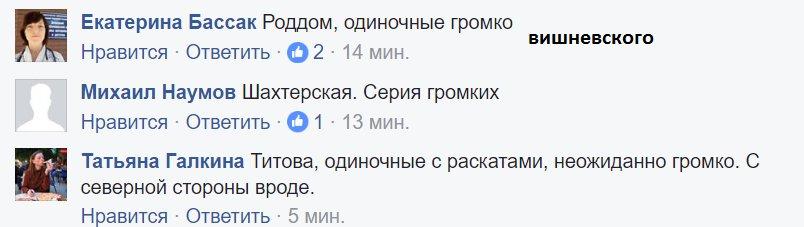 Тяжелораненых в результате боев в авдеевской промзоне нет, - пресс-секретарь 72-й ОМБР - Цензор.НЕТ 6855