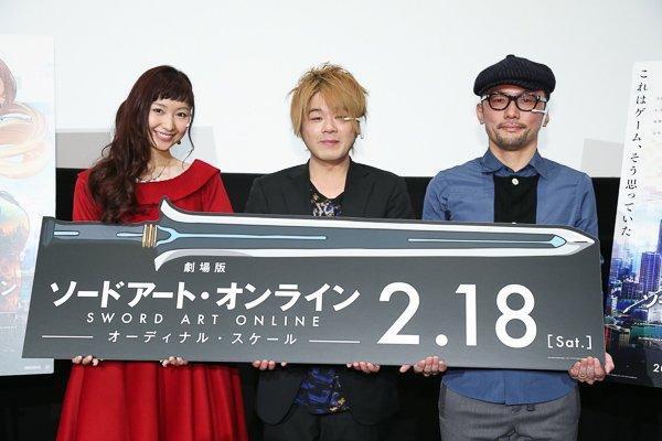 【#劇場版SAO 2月18日(土)公開!】 本日、新宿バルト9にて完成披露試写会を開催! 松岡禎丞、…
