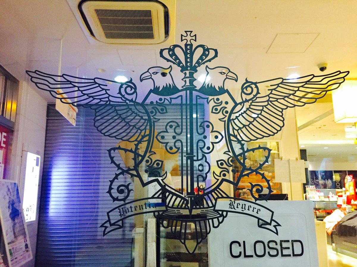秋葉原を訪れたので撮ってきました!残念ながら営業終了していたので中には入れず…店舗入口の紋章に何故か…