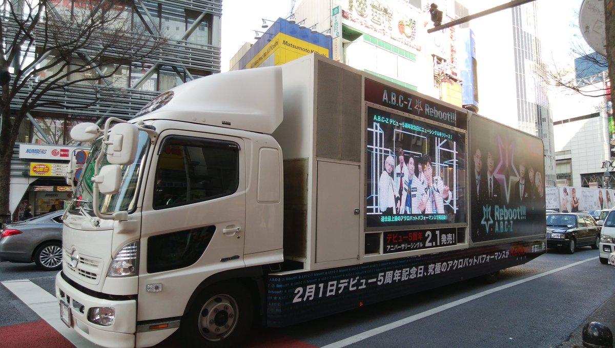 渋谷で走ってた!! ((o(*>ω<*)o))仕事前にうれしい!