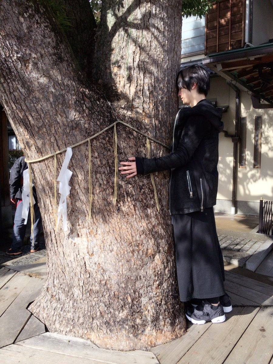 今日は軽く京都観光してきましたー(*^o^*)  いゃー楽しすぎました(*^^*) 爆笑しまくってヘ…