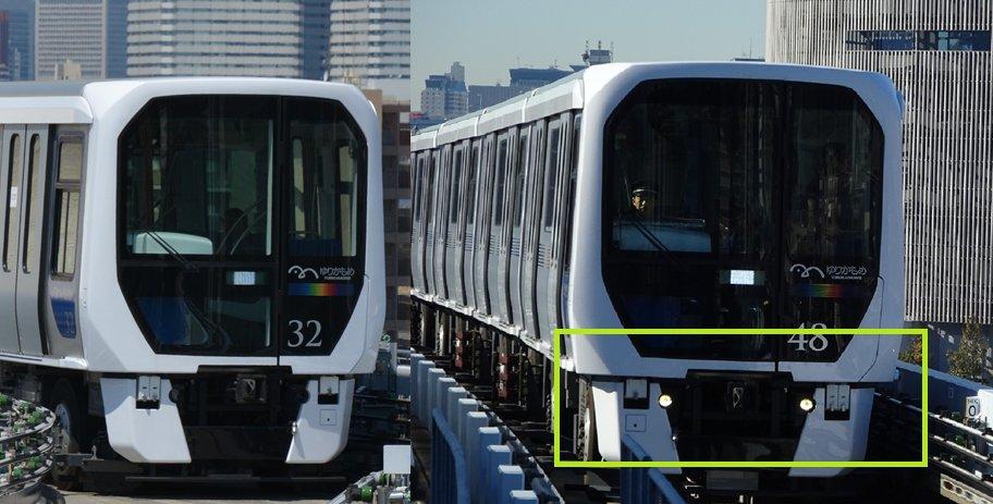 この写真の違いが分かりますか? 7300系では、手動運転時に、下部スカート内の左右にある前照灯が点灯…