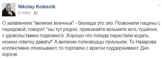 Если у нас не будет больше танков и пушек, больше денег на оборону, то объявлять военное положение нет смысла, - Геращенко - Цензор.НЕТ 8291