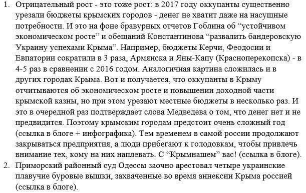 """Меркель и Путин выступили за скорейшее возобновление переговоров в """"нормандском формате"""" по ситуации на Донбассе, - Кремль - Цензор.НЕТ 3321"""
