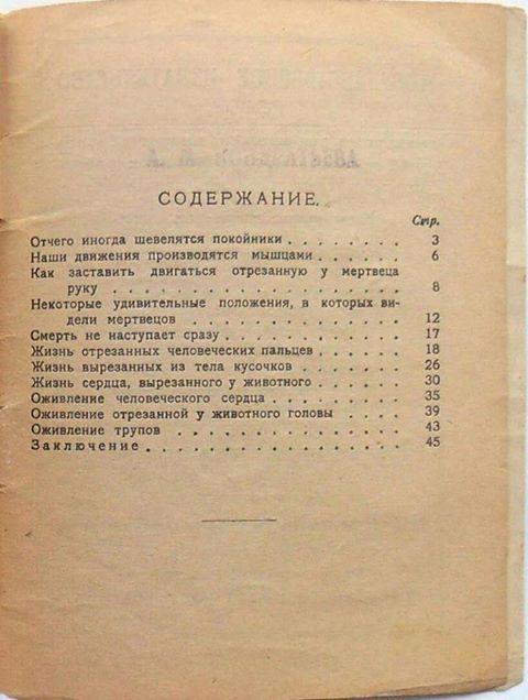 Села Авдеевского района до сих пор остаются без электричества, - ГСЧС - Цензор.НЕТ 191