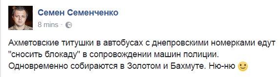 Сурков непосредственно принимает участие в организации агрессивных действий РФ по отношению к Украине, - СБУ - Цензор.НЕТ 4518