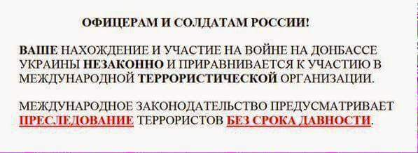 Захватчики применили артиллерию 152-мм под Авдеевкой, а 122-мм  - на Мариупольском направлении. Один наш воин ранен, - пресс-центр штаба АТО - Цензор.НЕТ 8893
