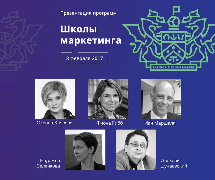 Презентация для 5 класса россия устремленная в будущее