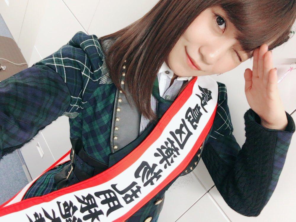 今日は、池袋警察署 豊島区薬物乱用根絶大使委託式にAKB48として参加させていただきました! 根絶大…